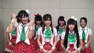"""とちおとめ25さんから、@JAM 2013 """"Next Stage LIVE""""出演に向けて元気い..."""