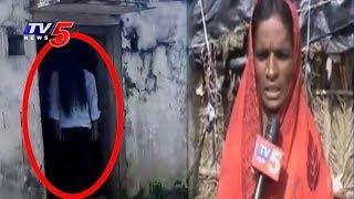 కాశీగూడ గ్రామాన్ని వణికిస్తున్న దెయ్యం..! | Ghost Fear In Nirmal Dist | TV5 News