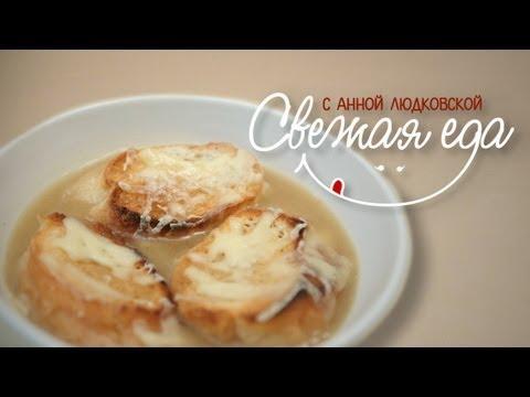 Яркие вкусные рецепты с фото от наших кулинаров - готовим