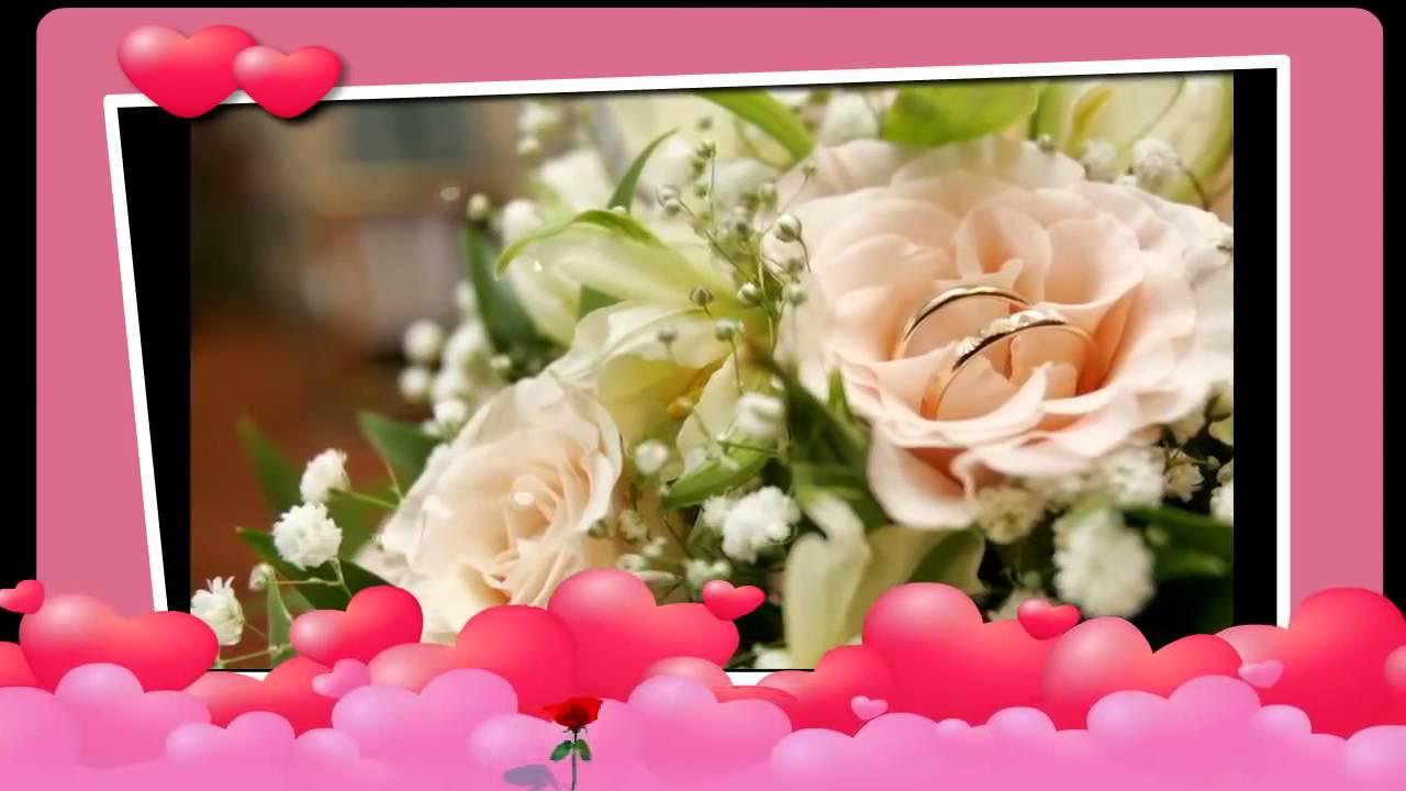 Поздравление с днем свадьбы самое красивое
