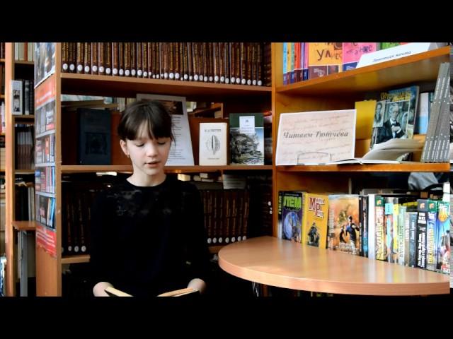 Изображение предпросмотра прочтения – ЕкатеринаКорюкаева читает произведение «Арфа Скальда» Ф.И.Тютчева