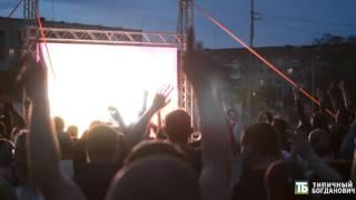 DJ Denis Rublev и Anthony El Mejor. Богданович.  День металлурга.