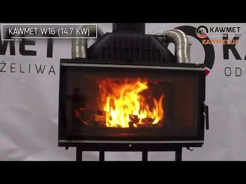 Камінна топка KAWMET W16 (14.7 kW). Відео 2
