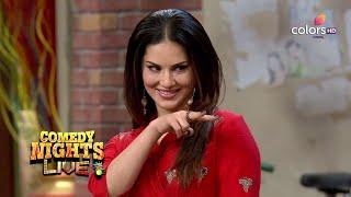 Chintu Teaches Punjabi To Sunny Leone   Comedy Night Live   #HappyBirthdaySunnyLeone