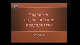 видео Анализ ассортиментной политики предприятия