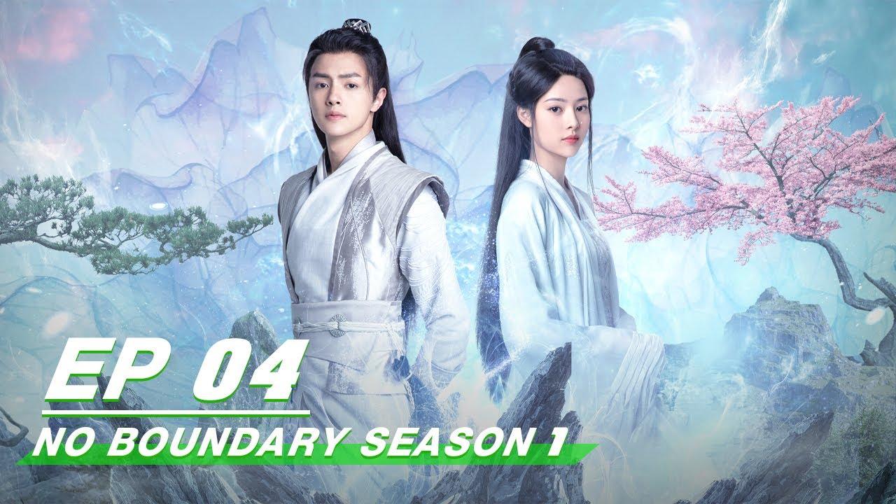 Download 【FULL】No Boundary Season 1 EP04 | 玉昭令 第一季 | iQiyi