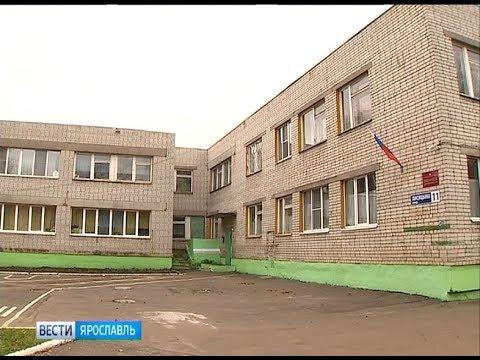 Воспитатель ярославского детского сада, где избили маленькую девочку, уволилась