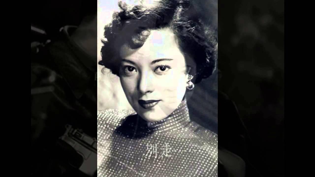 【李香蘭MV】 別走(行かないで)玉置浩二