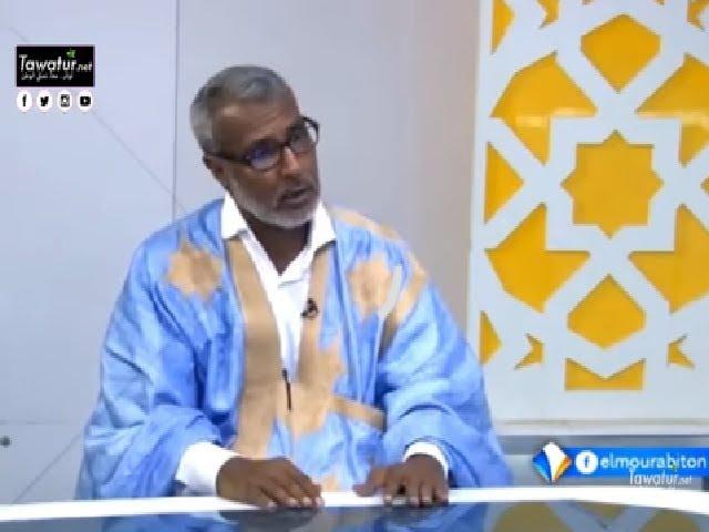 برنامج المشهد مع القيادي في منتدي المعارضة صالح ولد حننه  - قناة المرابطون