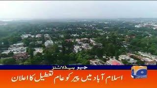 Geo Headlines - 06 PM - 16 February 2019