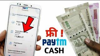 Install and Get ₹50 Paytm cash unlimited earnig app link in description《Ad games》