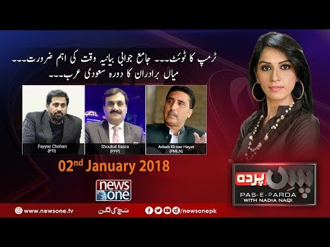 Pas E Parda - 02 January-2018 - News One