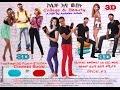 አማርኛ አዲስ ፊልም - College Ena Webet - Ethiopian Latest Movie 2017