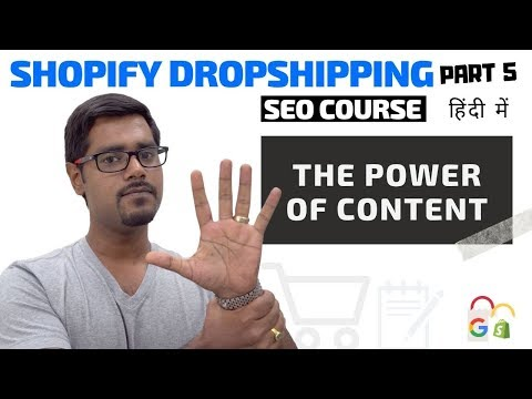 The Power of Content Shopify Dropshipping SEO Course Part 5 (Hindi) thumbnail