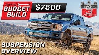 2018 Ford F150 Budget Build Suspension Upgrades Tier 3 $7500