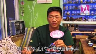 食尚玩家旅行台灣368 好人情 台東有人在家