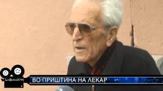 GAFOVI TV STAR 2014 VO PRISTINA NA LEKAR