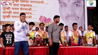 PRICE DISTRUBUTION DEVA PRATHITHAN CHAHSAK ,2016  AAROLI ,NAVI MUMBAI