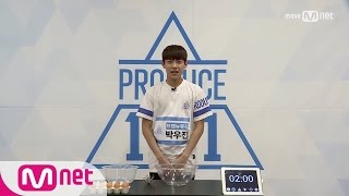 Video PRODUCE 101 season2 [101스페셜] It's 머랭타임!ㅣ박우진 (브랜뉴뮤직) 161212 EP.0 download MP3, 3GP, MP4, WEBM, AVI, FLV Agustus 2017