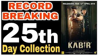 Kabir 25th Day Worldwide Box Office Collection | Superstar Dev | Kabir 25th Day Collection | 7th May