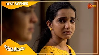 Indulekha - Best Scenes | 01 Dec 2020 | Surya TV | Malayalam Serial