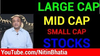 Large Cap Mid Cap and Small Cap Stocks - Market Capitalization HINDI