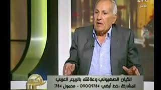 وكيل جهاز المخابرات الأسبق : إسرائيل تستنزف القدرات العسكرية المصرية للإستيلاء على  المنطقة