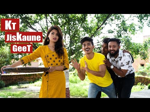 KT Jiskaune Geet | Video Song | Jibesh | Oct 2019 |