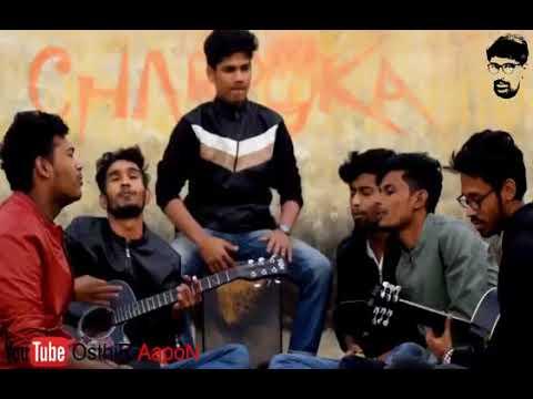 Oporadi--- অপোরাধি মাইয়া Charpoka Band Bangla