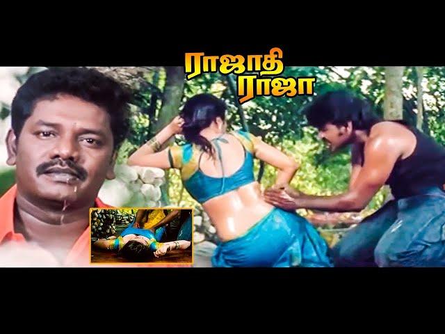 Rajadhi Raja Tamil Movie Comedy 2 Raghava Lawrence   Tamil Movies   STV MOVIE