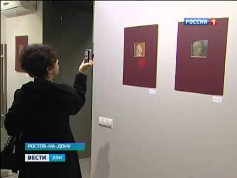 Фотоальбом Романовых - Портреты (часть 1)
