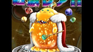 Brave Frontier Japan - Super Jewel Parade + Golden God unit review