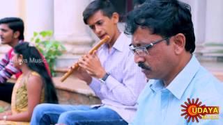 NOORU JANMAKU #AALAP #SOME GEETHA #UDAYA MUSIC