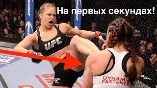 Download Нокауты MMA на первых секундах. Лучшие нокауты по версии ACR. ТОП нарезка UFC Mp3 and Videos