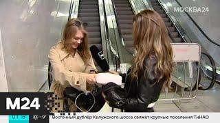 Оплачивать проезд в московском метро можно будет по FacePay - Москва 24