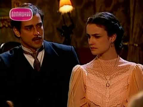 Земля любви (85 серия) (1999) сериал