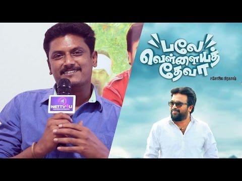 Director Solai Prakash's Interview - Balle Vellaiya Thevaa Movie