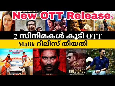 2 New Malayalam Movies Ott Release|Malik Ott Release Date|Netrikann|Upcoming Ott Releases Malayalam