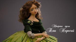 Презентация видео-курса Будуарная кукла
