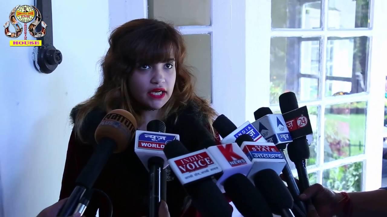 Download Press Conference   Rishika Singh   Samradhya Bhumi Entertainment