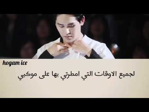 LOVE YOURSELF justin bieber cover by HOYA (arabic sub)