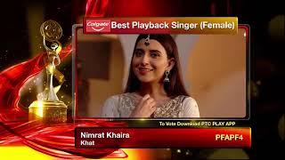 PTC Punjabi Film Awards 2019 I Best Playback Singer Female I  PTC Punjabi