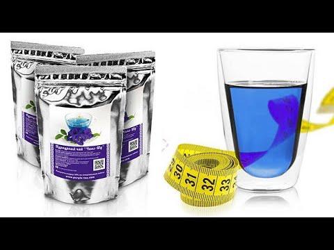 Чай для похудения - Шанг Шу реальный опыт