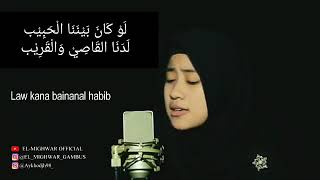 [2.81 MB] Lau kana baina nal habib (ya habibi ya muhammad)