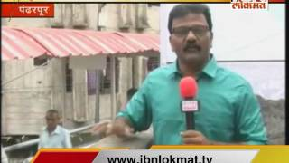 IBN Lokmat GAVAKADCHYA BATMYA 12 July 2016 (Full News Bulletin)