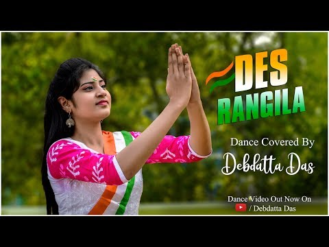 des-rangila-  -dance-video-  -debdatta-das-  -26-january-songs-  -easy-steps