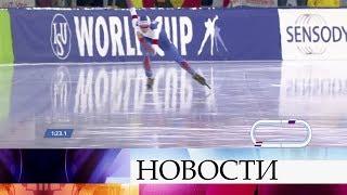 Победой россиянок вкомандном спринте завершился первый этап Кубка мира поконькобежному спорту.