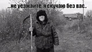 Болото Оршинский Мох, На Вездеходе Шерп, Коп, Рыбалка Ч5