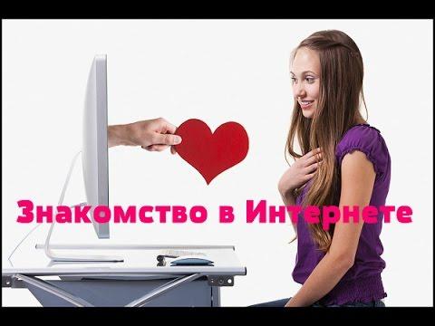 секс знакомства в контакте бесплатно и без регистрации