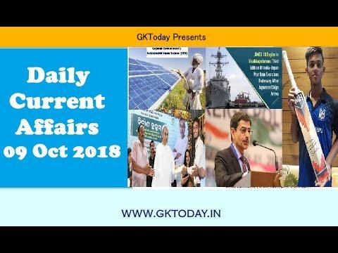 Current Affairs October 9 : English MCQs